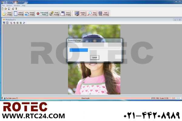 آموزش تصویری فتوگراو برای حکاکی روی پلکسی با دستگاه لیزر