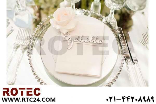 ایده هایی برای مراسم عروسی با استفاده از دستگاه حکاکی
