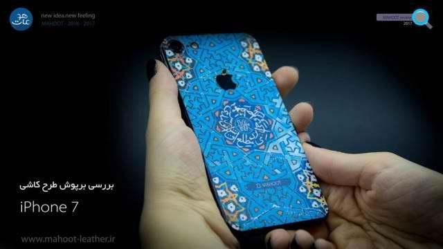نکاتی برای ساخت قاب گوشی های اپل با دستگاه برش و حکاکی لیزری