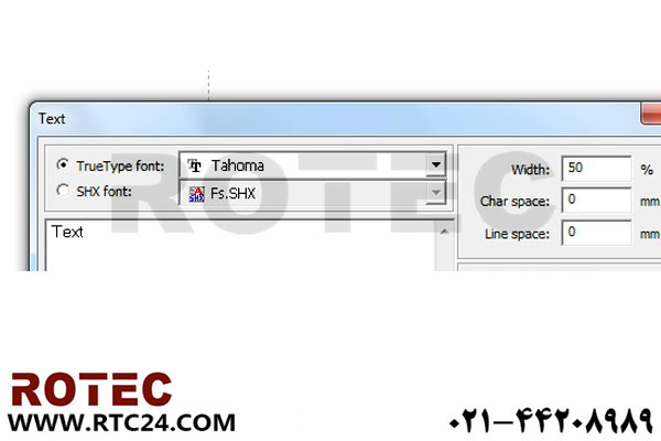 آموزش نرم افزار RDCAM - قسمت دوم