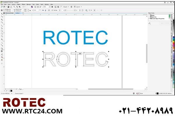 آموزش حکاکی لیزری خطوط خارجی حروف